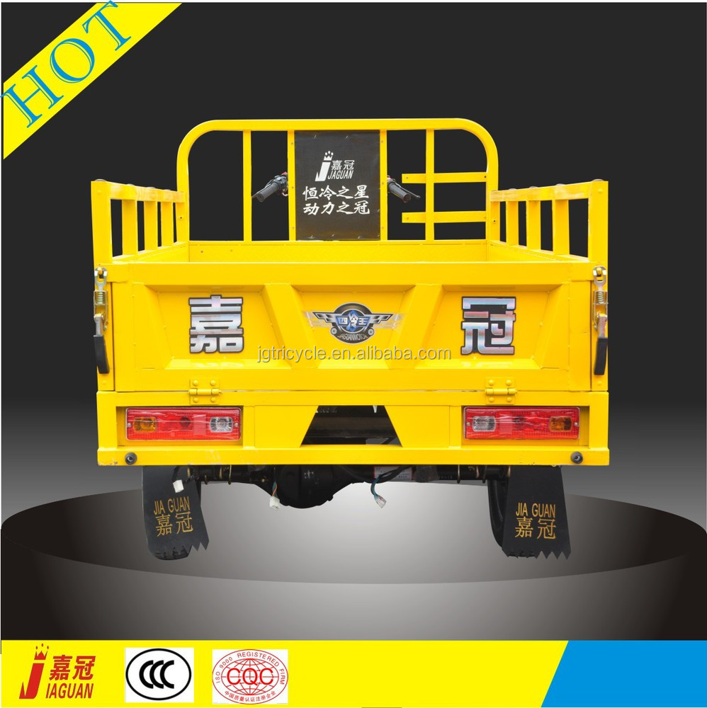 China Chongqing three wheel cargo motor tricycles