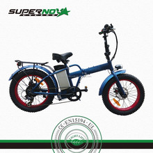 20inch small folding electric mini bike bicycle