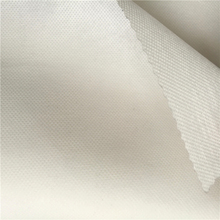 polyester spunbond nonwoven fabric pet non woven fabric