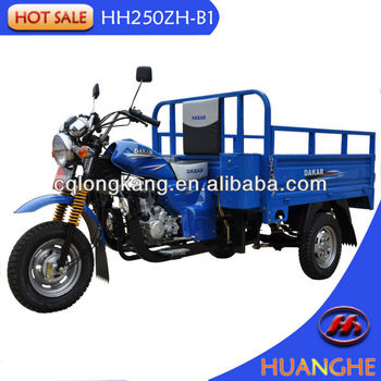 2016 new 150CC motorized tricycle in three wheel