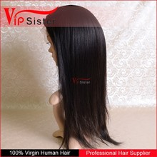 120%-140% density 100% human hair glueless with elastic band brazilian hair full lace wig with baby hair