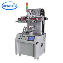 HS-400Y Manufacturer high precision locationing multicolor Screen printing machine