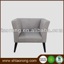 New design single seater wooden bedroom sofa chair