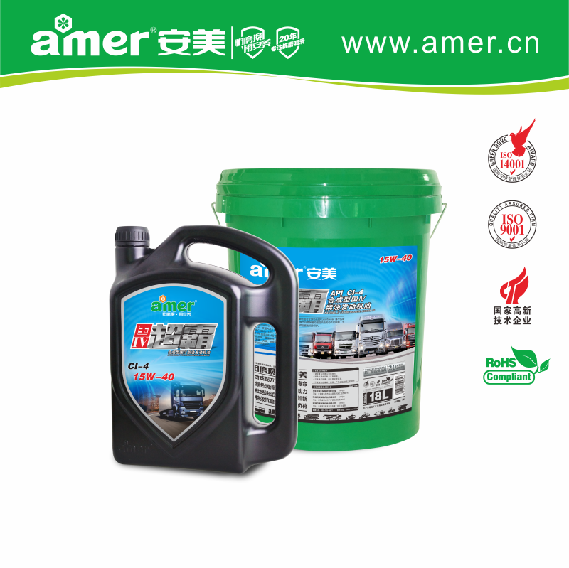 Amer synthesis engine oil for diesel vehicle