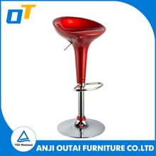 Hot Sale Modern Cheap King Throne Hard Pvc Bar Chair With Footrest
