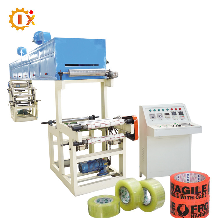 GL-500B Low noise taiwan super quality adhesive tape machinery