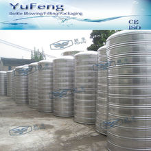Stainless steel water storage tank in production line