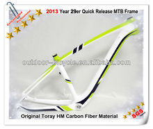 2013 29er FM056 moutain bicycle full carbon frame