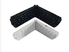High quality & New 2013 folding wireless bluetooth keyboard for pc laptop