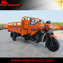 motor tricycle car/tricycle three wheel motorcycle/250cc trike scooters