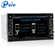 "Universal Android4.4.4 OS 6.2 "" 2 din car multimedia player with gps navigation system car dvd player"