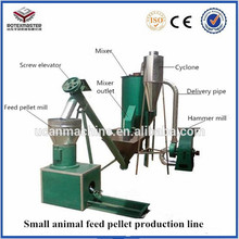 2017 Animal Feed Mill Mixer / CE Feed Pelletizing Machine Philippines