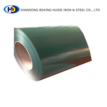 dependable quality galvanized steel coil secondary