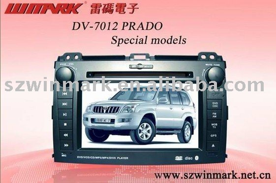 7 inch double din car dvd for toyota prado in automobiles & motorcycles consumer electronics with gps bluetooth