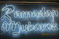 Street decorations / commercial Christmas motifs / Christmas motifs