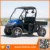 EPA Approved 400cc Side by Side UTV