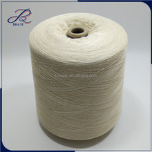 China Supplier 50%Arcylic 50%Rayon Blended Yarn in Stock Nm21/1 On Cone Ring Spun Yarn for Knitting and Weaving