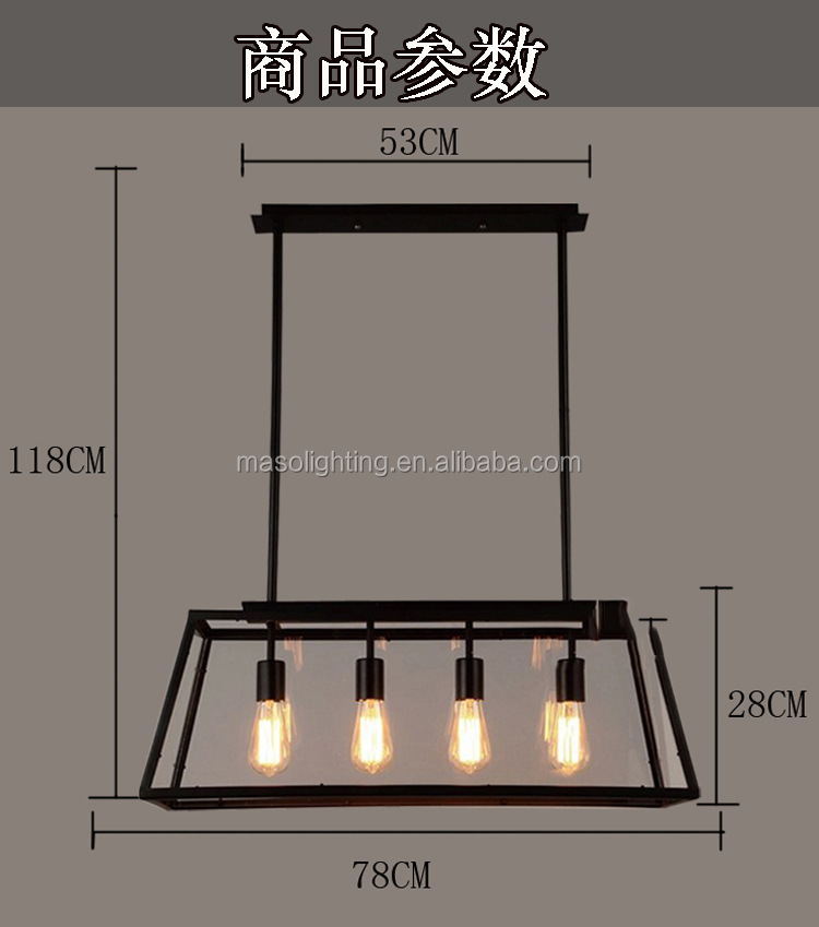 Maso square glass pendant lighting vintage glass pendant lamp Antique Fixture Pendant Lighting MS-P6061A-4