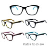 Fashion Glasses And Best Selling Unisex