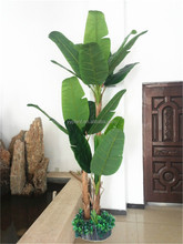 artificial Ficus Lyrata tree potted plants artificial Banana tree bonsai synthetic Loquat tree