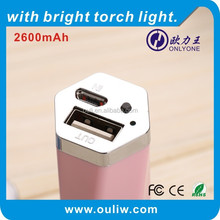 Latest in fashion design small pretty waist tower 2600mAh power charger external batttery