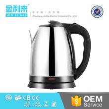 China trade assurance 1.5 Liter ceramic electric heating kettle