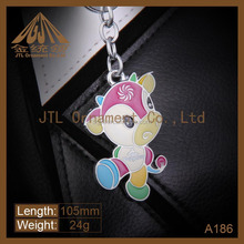 Fashion animal metal key chain