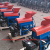 factory supply gas oline engine manual corn thresher