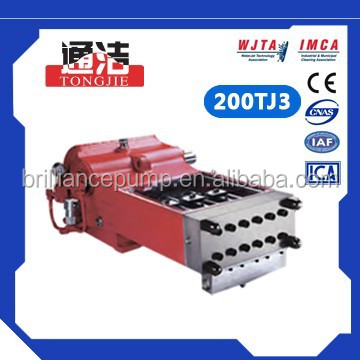 Brilliance High Technology Fuel Pump