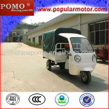 popular chongqing three wheel motorcyle water cool cargo trike