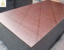 Film faced plywood with waterproof sealed egde