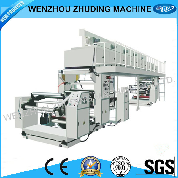 nylon paper aluminum foil laminating machine