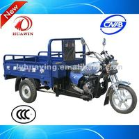 HY150ZH-FY gasoline 3 wheel motorcycle