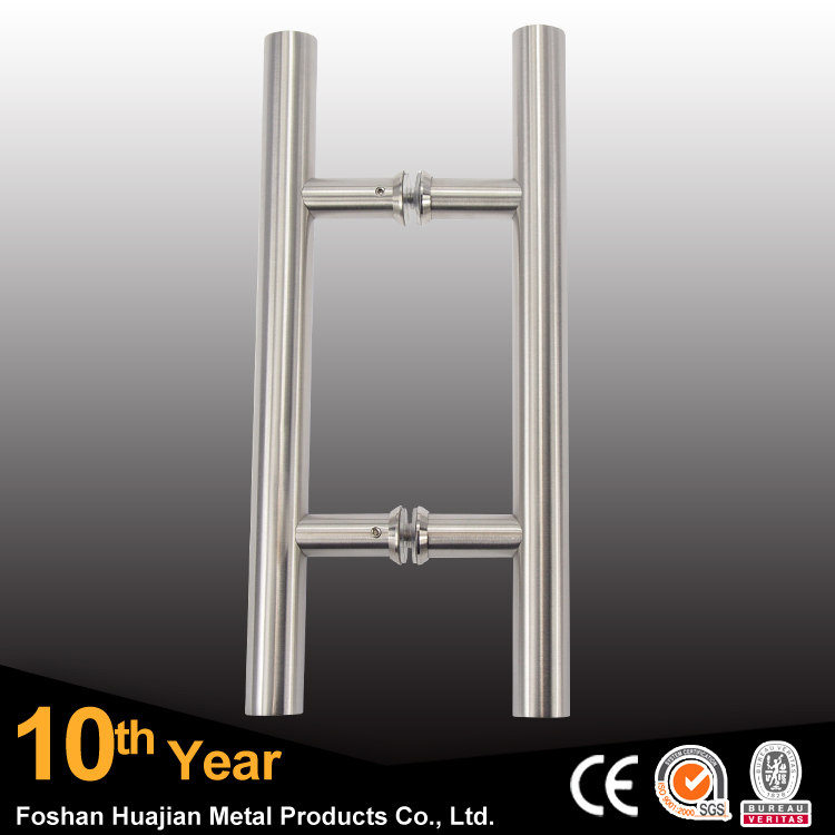 1 Jpg 2 Sliding Glass Door Double Sided Pull Handle
