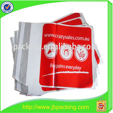Plastic Envelope bag. courier bag, poly mailer