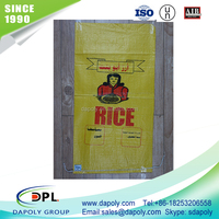 reliable china shandong manufacturer factory new virgin food grade plastic packaging sack sack bag for rice