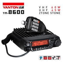 new arrival !! ham radio car transceiver TM-8600 radio