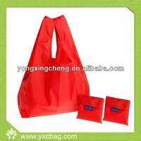 Promotional Foldable Carry Bag With Inside Attached Pouch