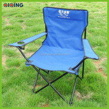 Personalized Chair - Adult Size Camping/Folding Chair HQ-1001A-114