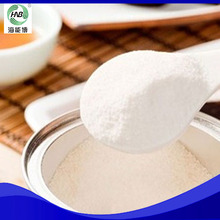New product 2014 for health nutrition dieting supplements hot sale collagen wholesale
