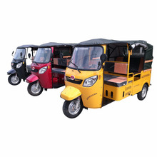 Three Wheel Tuk Tuk Motorcycle Manufacturer In China