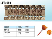 hard candy mould in fruits and animals shape, Rose candy molds