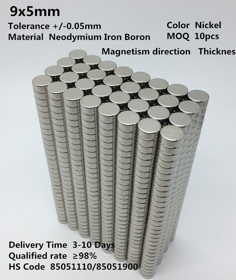 Small size 9mm*5mm super strong magnets