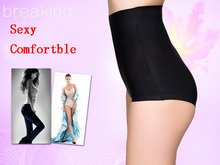 Wholesale Fashion Bady Shaper Slimming Underpants Hip Up Abdomen High Waist Seamless Sexy Ladies Shaping Panties