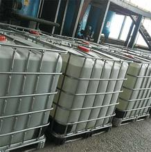 Concrete Additive Polycarboxylate Superplasticizer with 50% Solid Content