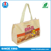 Fugang Popular Potato Chips Pp Woven