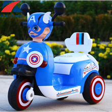 New baby car kids rechargeable motorcycle electric mini motorcycle for girls and boys ride on motorcycle