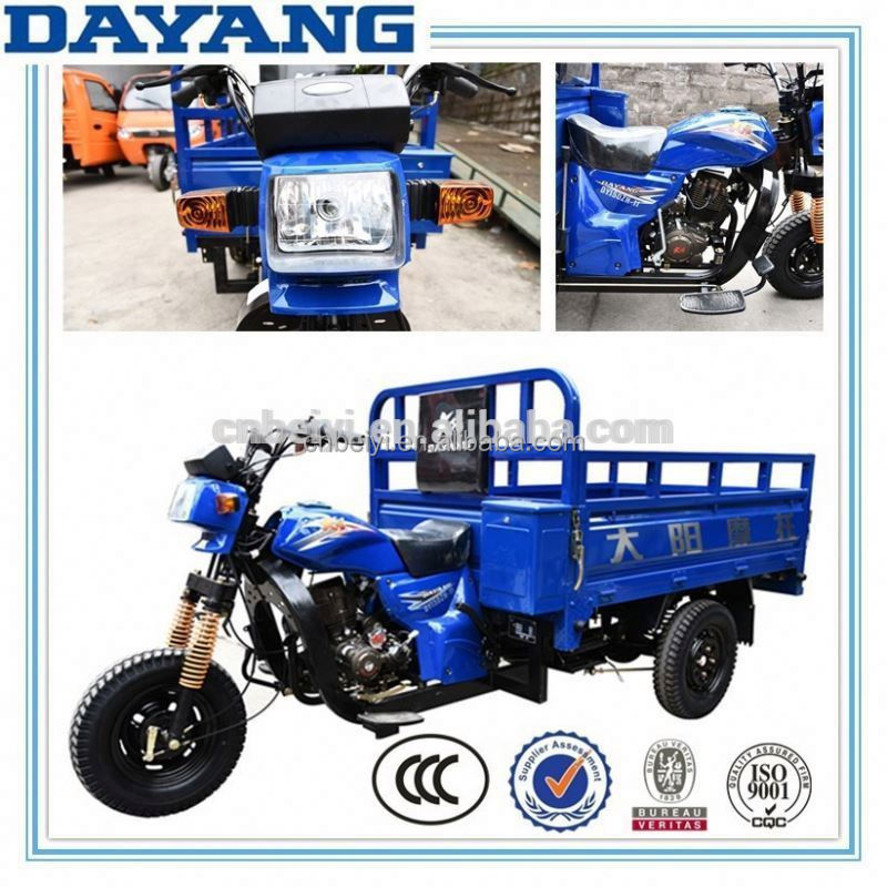 hot water cooled manufacturer price of three wheel motorcycle with good quality