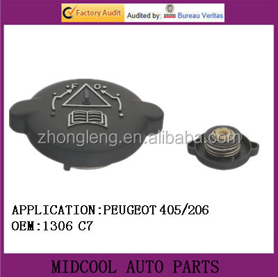 FOR PEUGEOT 405/206 1306 C7 AUTOMOBILE RADIATOR CAP