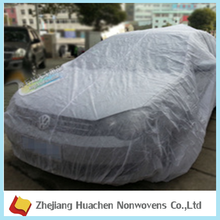 HC alibaba express turkey High Quality UV Resistant Fabric Waterproof Fabric For Inflatable Hail Proof Car Cover